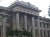 [Thumbnail: National Archives of Panama's building]